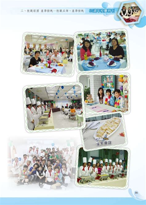 cuisine l馮鑽e 志明橋 組圖 影片 的最新詳盡資料 必看 buzzjoker com