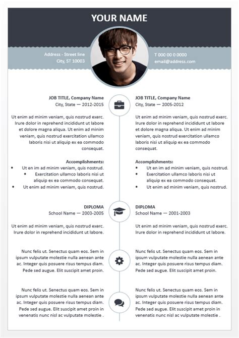 esquilino modern powerpoint resume template
