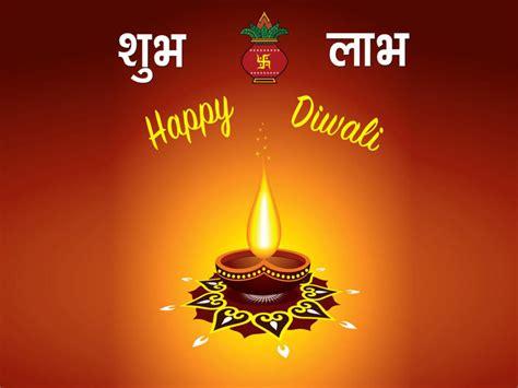 sanjay mkd  diwali wishes   wishes latest