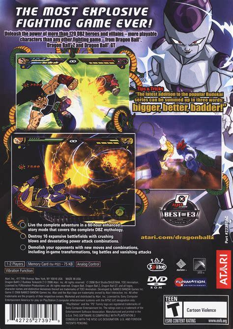 Dragon Ball Z Budokai 3 Cheats Codes For Ps2 Ngmetr