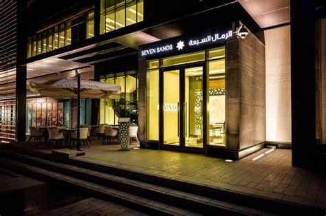 restaurant la cuisine 7 seven sands restaurant emirati cuisine uaezoom