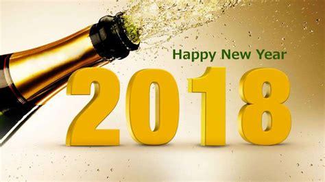 hppy new year 2018 kavithai happy new year 2018