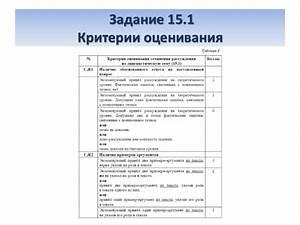 образец сочинения по русскому