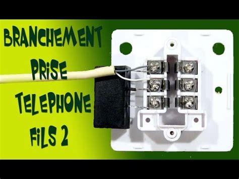 branchement prise telephone 2 fils youtube