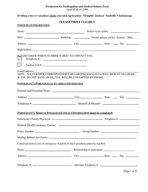 medical disclaimer form print medical release form free printable medical