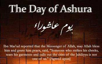 ashura printable calendar