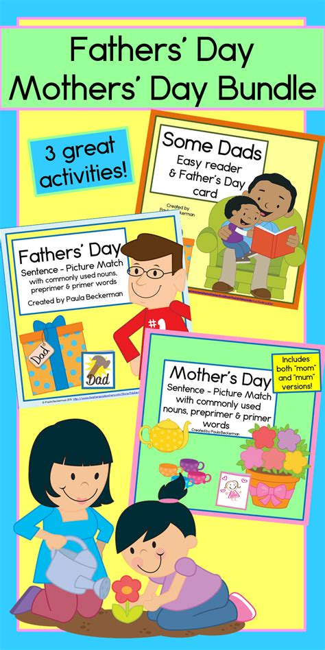 fathers day mothers day bundle  images fun