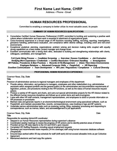human resources resumes templates human resources professional resume template premium resume sles exle