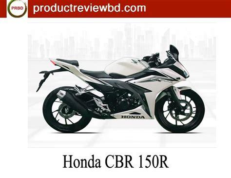 price of honda 150r honda cbr 150r motorcycle price in bangladesh 2017