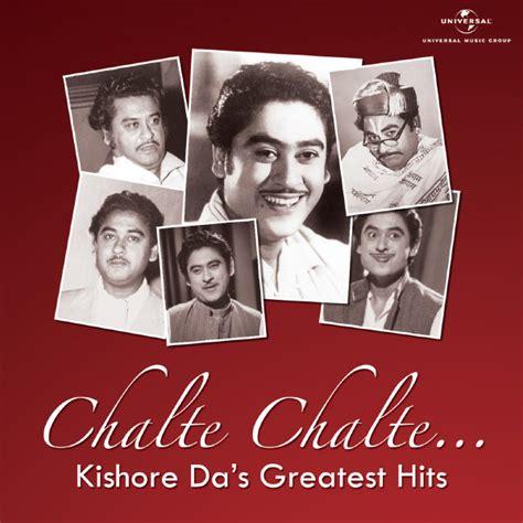 télécharger kishore kumar hits chansons collection