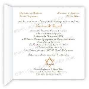 texte invitation anniversaire de mariage texte d invitation faire part mariage