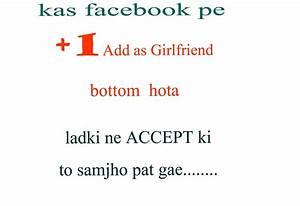 Funny Pics In Hindi Facebook | Wallpaper sportstle
