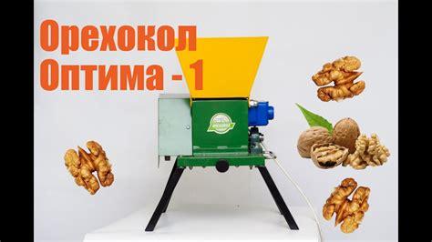 Топливо из мусора смотреть онлайн видео от Galina_S в хорошем качестве. — Видеохостинг Rutube