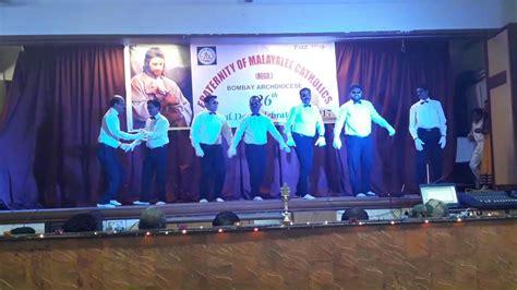 Funny dance aayiram kannumai by team veyil of gei youtube.