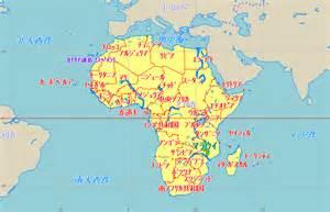 マラウイ:マラウイ地図