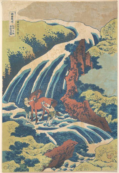 katsushika hokusai  waterfall  yoshitsune washed