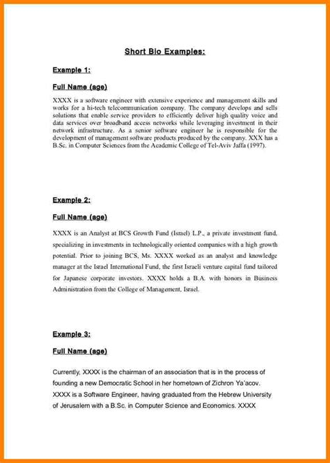 biography introduction sample introduction letter