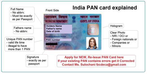 pan card apply  nri oci deca finance  admin