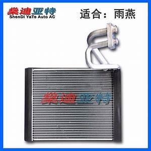 Shendi Yate Auto Ac Car    Automotive Air Conditioning