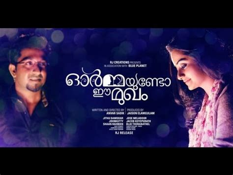 kuttywap malayalam movies 2015 download