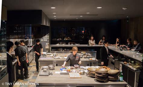 florilege tokyo tiny urban kitchen