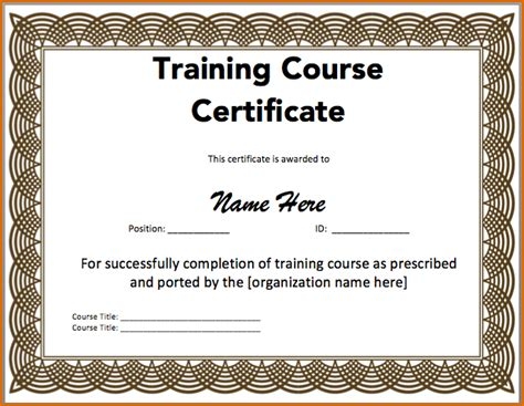 certificate  appreciation template word