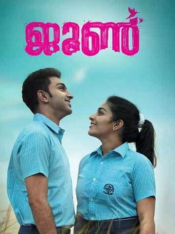 njan prakashan   reviews cast release date