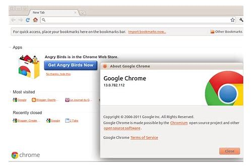 google chrome ubuntu 11.04 download