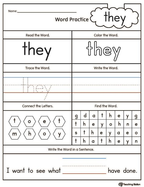 high frequency words printable worksheets sight word