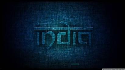 India Indian Wallpapers 4k Desktop Wallpaperaccess Backgrounds