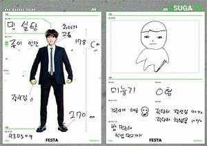 V U0026 39 S Manual Guide By Suga    Name Kim Tae Hyung    63kg