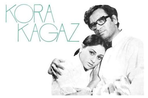 kora kagaz movie songs download mp3