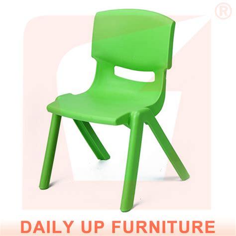 26 cm seat height children chair cheap chair plastic