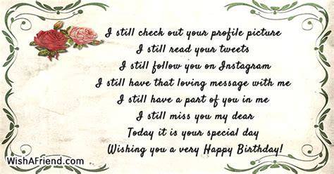 I will never be tired of loving you. Birthday Messages For Ex Girlfriend