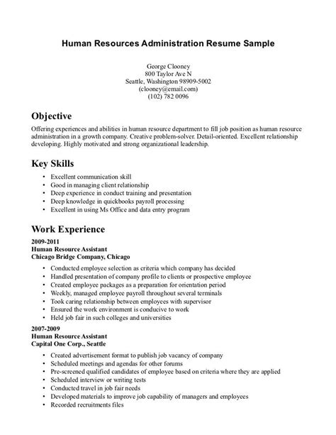 How To Build A Resume With Work Experience by No Experience 3 Resume Format Human Resources Resume