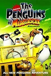 The Penguins of Madagascar (TV Series 2008–2015) - IMDb