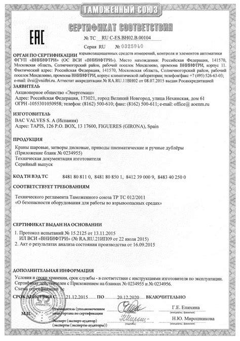 bureau veritas russia approvals