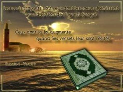 verset du coran sur le mariage mixte la descente du coran islam web français