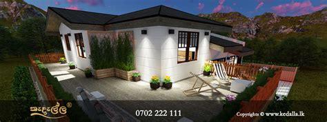 small house plans  sri lankanew house designskedella