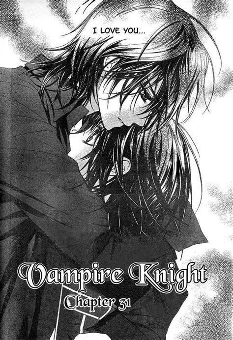 vampire knight manga photo  fanpop