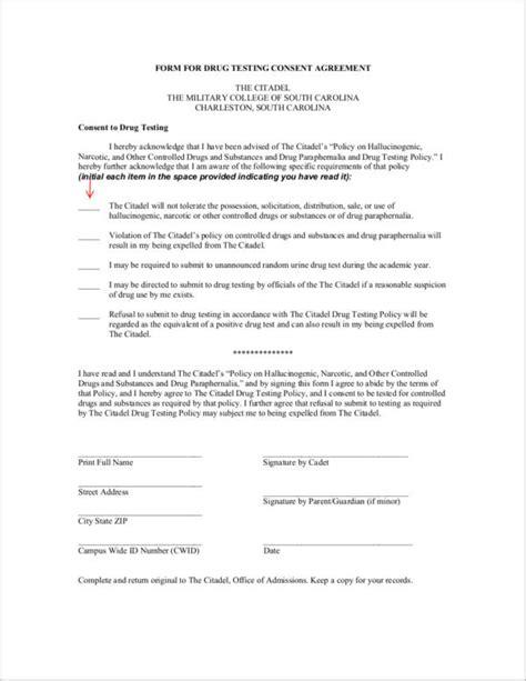 drug testing consent agreement waneworg