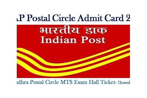 postal assistant exam admit card download