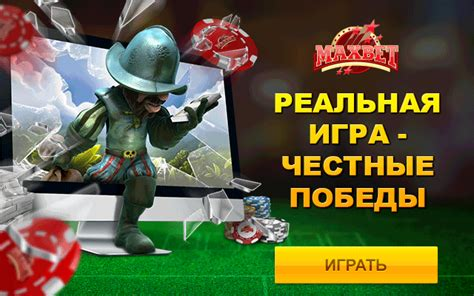 Бк олимп виртуальный футбол