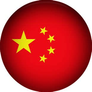 animated china flag gifs chinese clipart