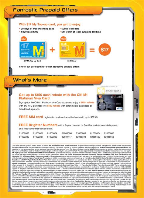 prepaid  top  card  card citi  platinum visa pc