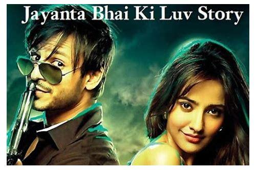 Aa bhi jaa mere meherbaan download song:: edmidadi.