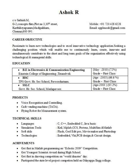 ece resume sample resume sample ece student resume ixiplay free resume samples