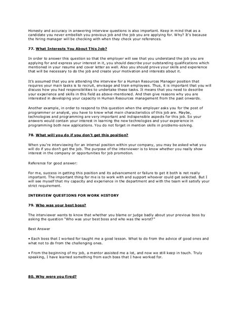 field interviewer at risk cover letter accounts payable analyst questions answers pdf