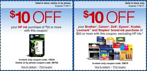 staples   ink coupons faithful provisions