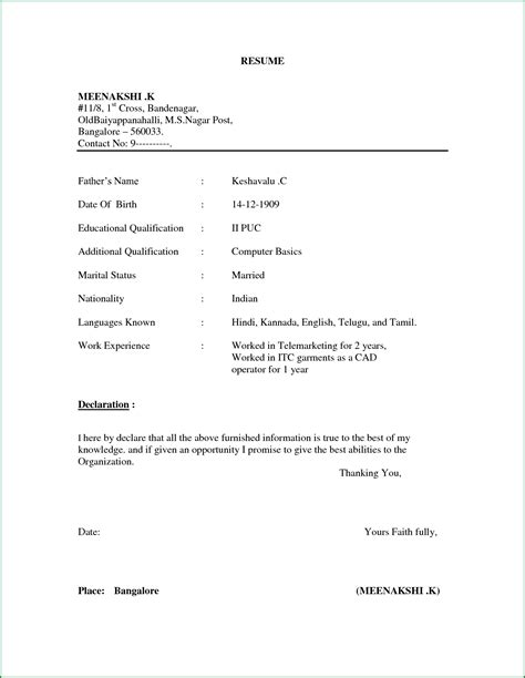 Format Of Simple Resume For Freshers simple resume format for freshers in word file 137085913